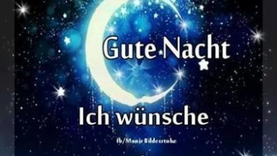 Photo of gute nacht freunde