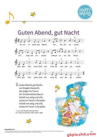 gute-nacht-lieder_8