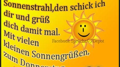 Photo of Bilder Zum Donnerstag Nachmittag